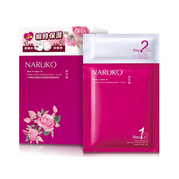 NARUKO 2步驟森玫瑰超水感面膜保濕霜速效組(4片入)【小三美日】D269096