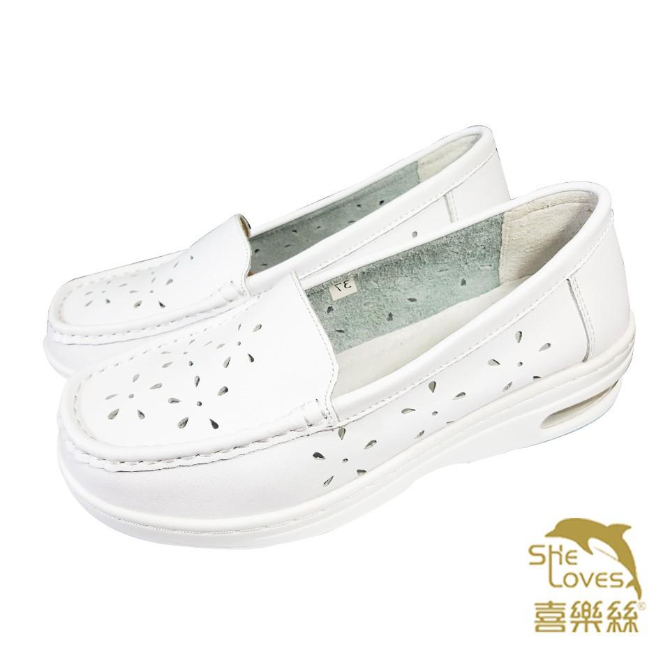 【出清驚爆價】簍空雕花套腳型 3D健康氣墊護士鞋✦白/黃2B169