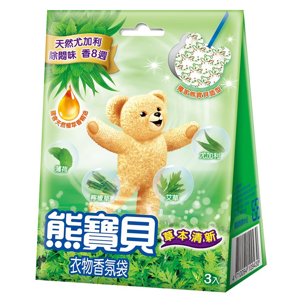 【熊寶貝】衣物香氛袋草本清新21g