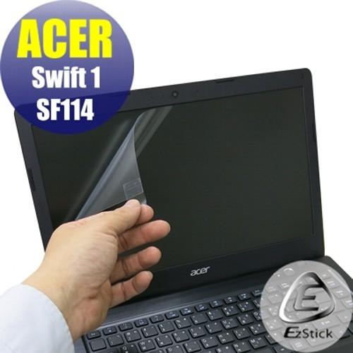 【Ezstick】ACER Swift1 SF114 SF114-31 專用 靜電式筆電LCD液晶螢幕貼