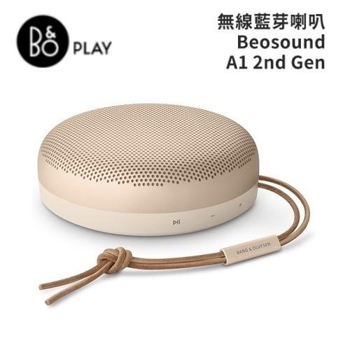 B&O PLAY Beosound A1 2nd Gen 無線藍芽喇叭 第二代 金色 限定版