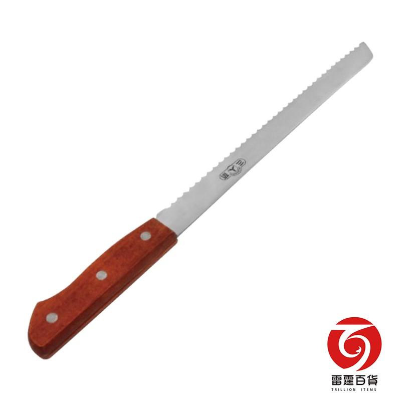 雷霆百貨【三箭牌】麵包鋸刀 烘焙用具 刀具 CS250