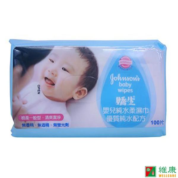 嬌生  嬰兒純水柔溼巾一般型 100片x3入裝 20x15cm Johnsons 維康