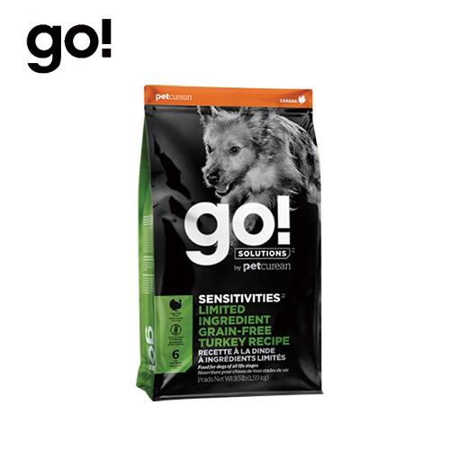 【Go!-狗糧】 狗狗低致敏配方火雞-6lb
