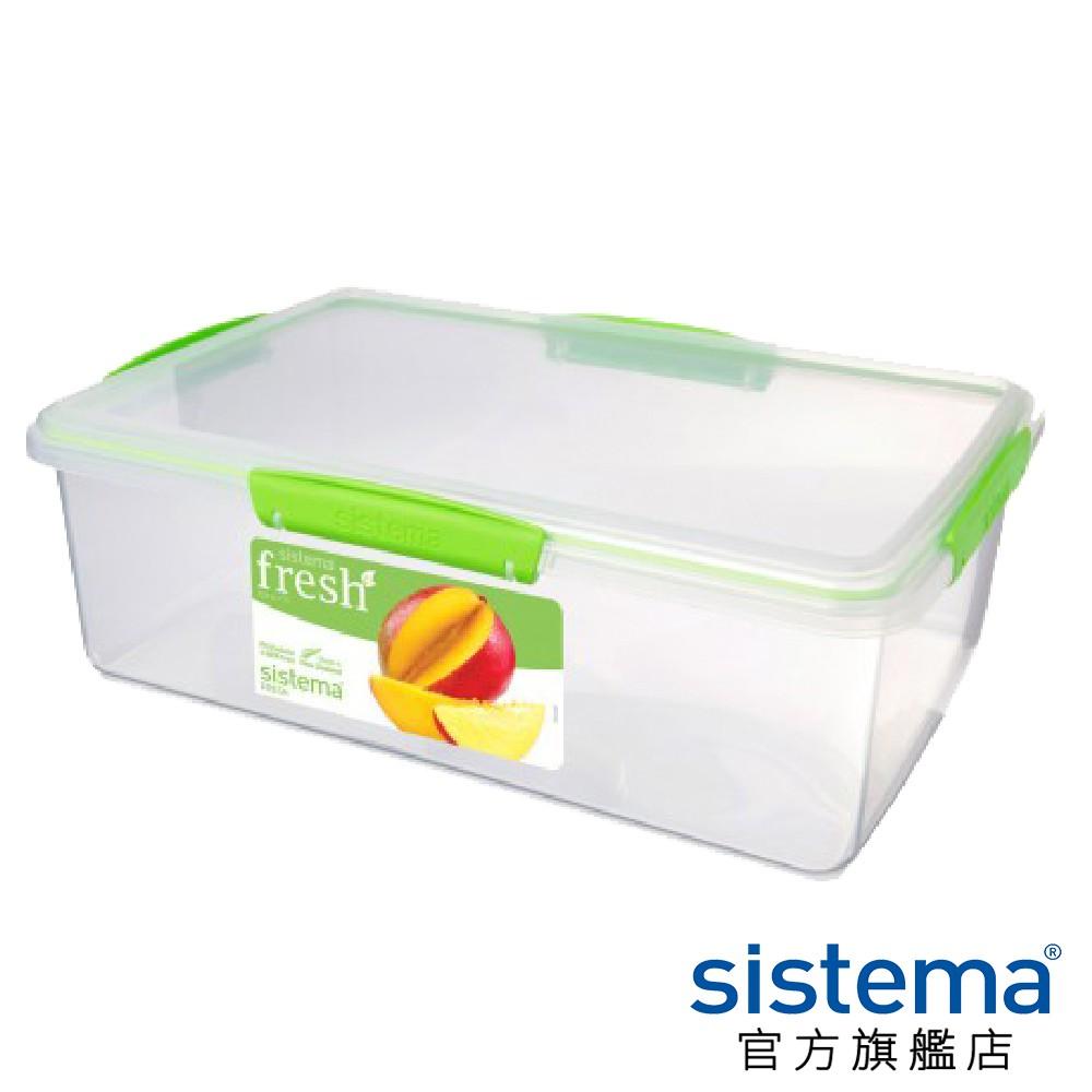 SISTEMA紐西蘭進口fresh系列長方形保鮮盒(7L)