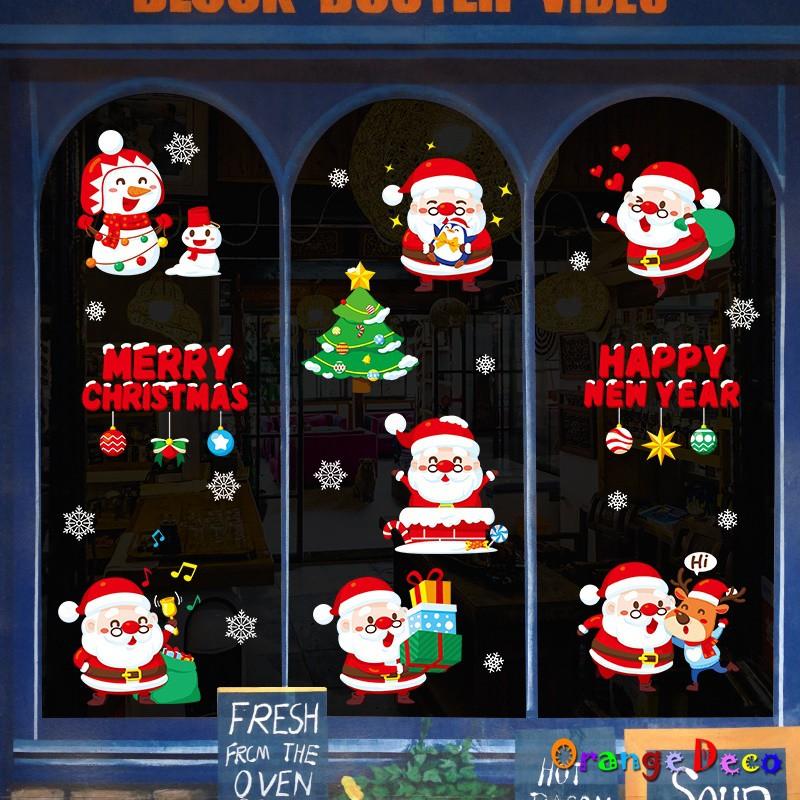 【橘果設計】歡樂耶誕老人聖誕 壁貼 牆貼 壁紙 DIY組合裝飾佈置