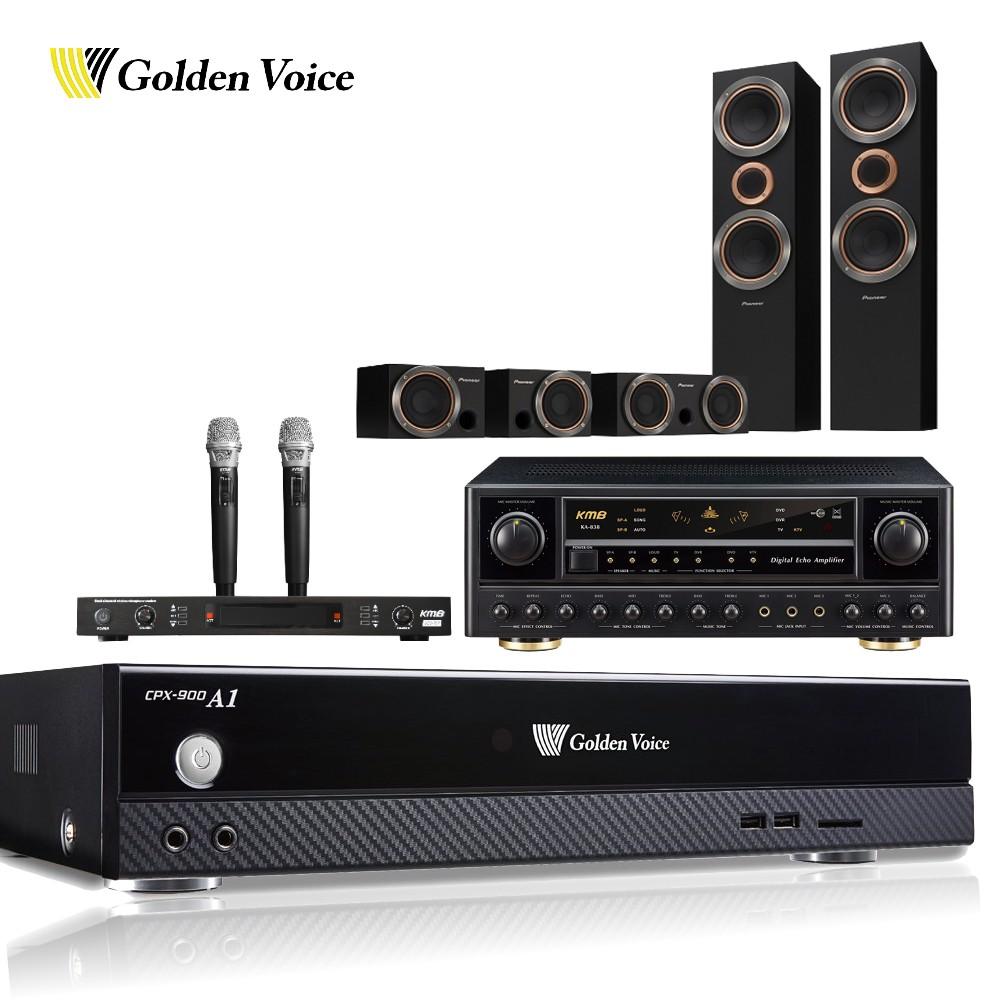 GoldenVoice 金嗓電腦 CPX-900 A1 卡拉OK組 點歌機 伴唱機 金嗓 卡拉OK 智慧金選