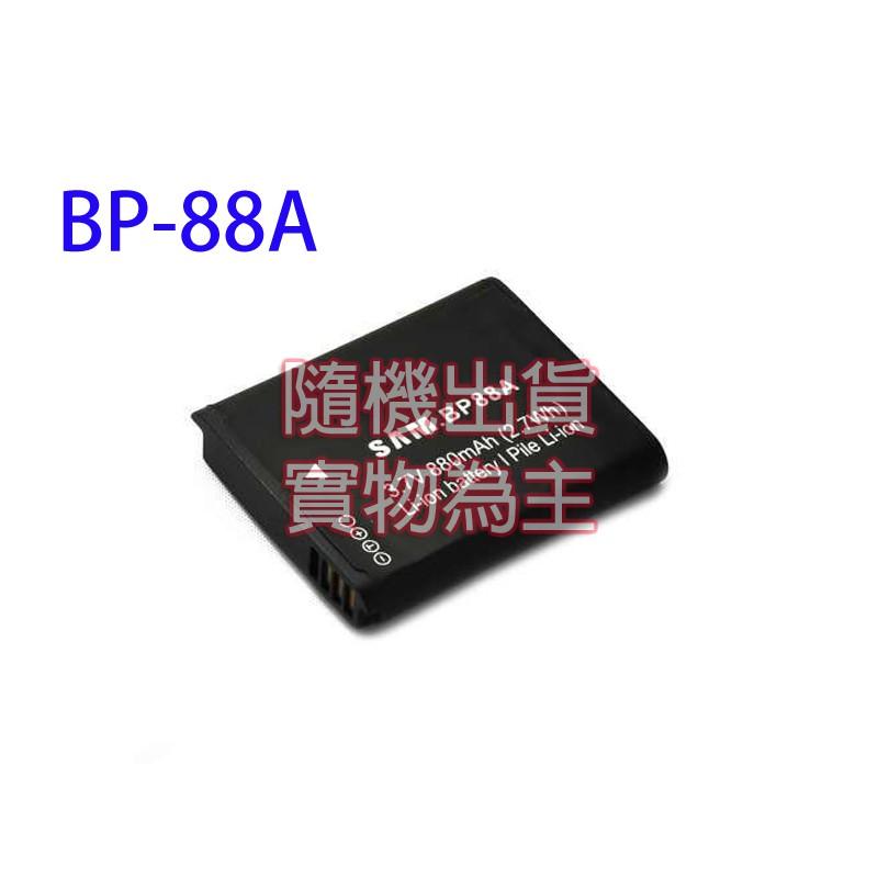 《WL數碼達人》SAMSUNG 專用鋰電池 BP-88A / 88B