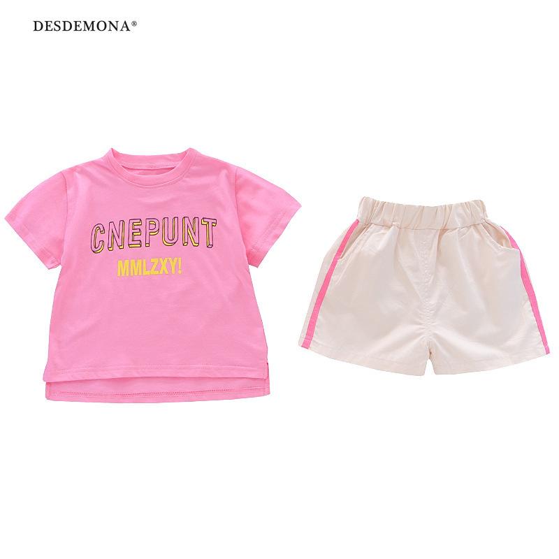 2021新款女童夏季套裝寶寶韓版洋氣兩件套夏裝薄款T恤短褲套裝潮
