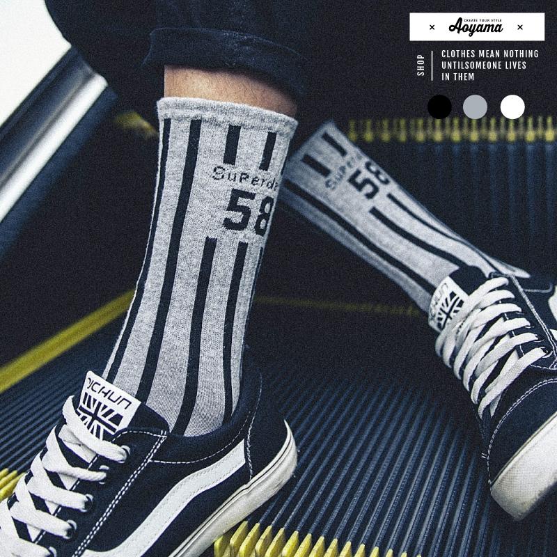 AOYAMA Superdark 直線條 日系古著 工裝褲搭配 潮流高筒襪  長襪 滿版 中筒襪 襪子【AH13】 青山