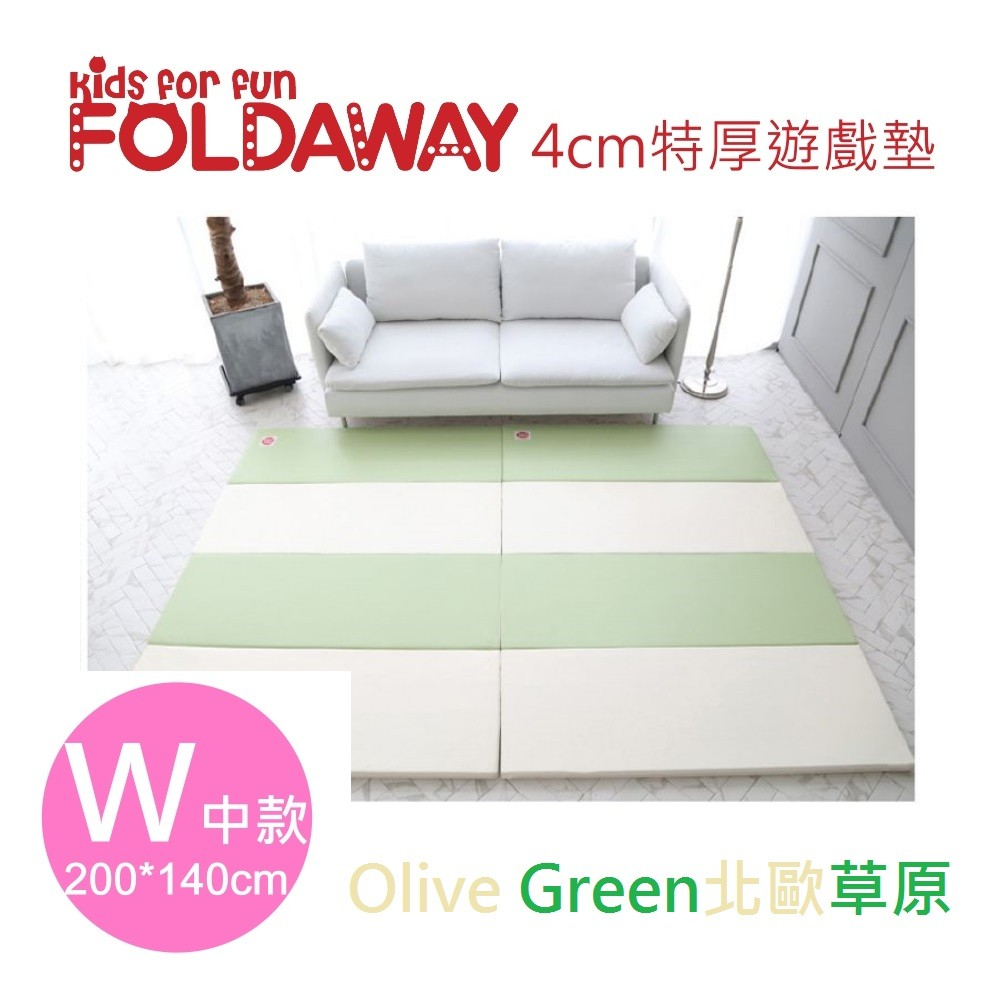 【韓國FOLDAWAY】Olive Green北歐草原4CM特厚遊戲墊 - 200*140CM