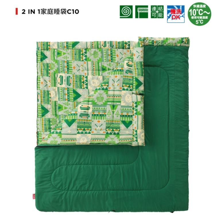 Coleman 2 IN 1家庭睡袋 / C10 / CM-27256M000 睡袋 露營 雙人睡袋【露戰隊】