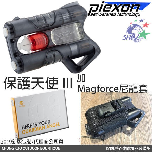 Piexon 保護天使 III + 腰掛套 MAGFORCE 0108(不選色)【詮國】