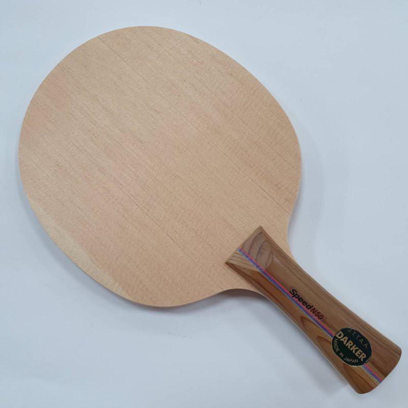 DARKER桌球拍N50檜單刀板(千里達桌球)