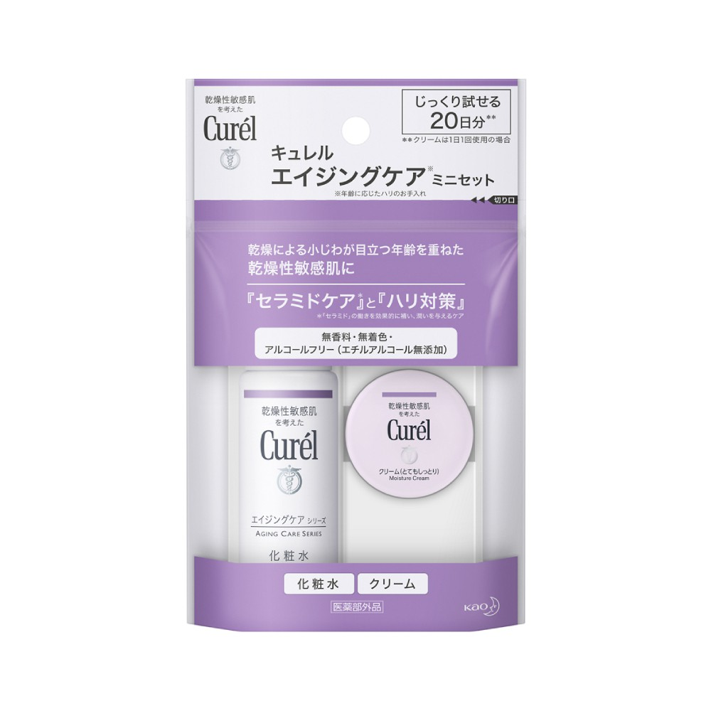 Curel珂潤逆齡彈潤體驗組 [買1送1][下單1出貨2]