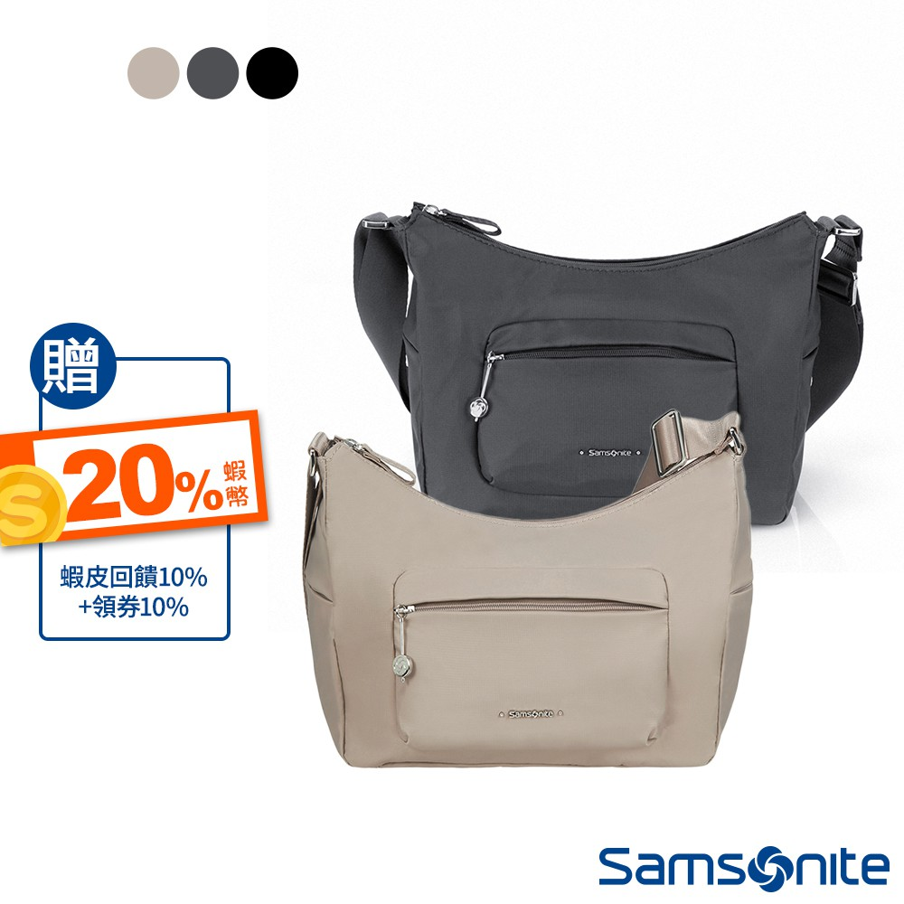 Samsonite新秀麗 Move3.0抗菌經典時尚女性肩背包(三色可選)