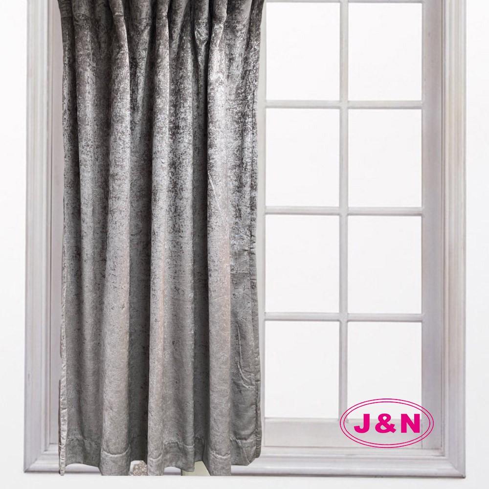 【J&N】艾爾絲絨素色遮光拉摺窗簾-駝色(270*230cm)12月社群快閃日