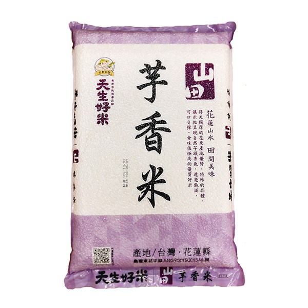 天生好米山田芋香米 4kg  【大潤發】