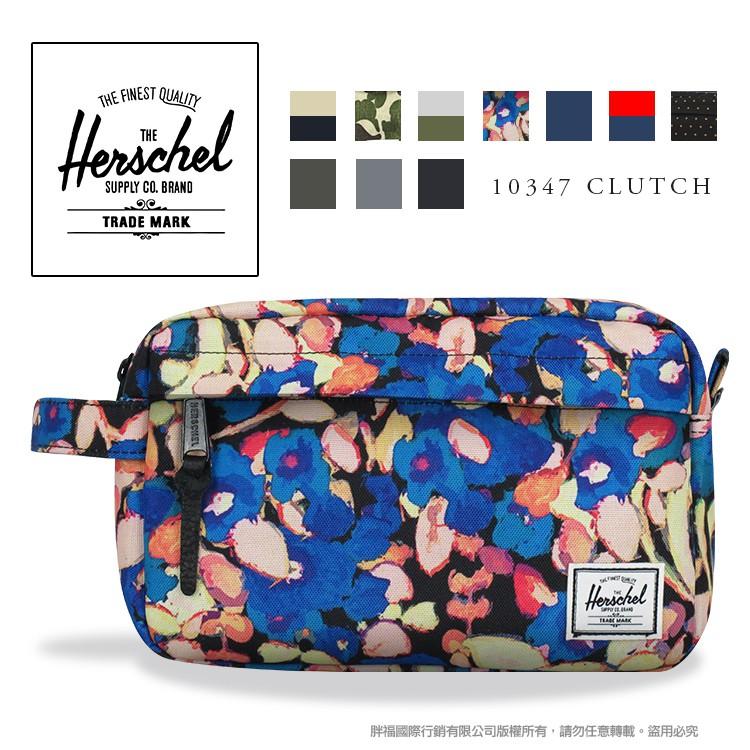 Herschel 時尚小包 10347 時尚藍/綠/黑素面 出遊旅行休閒包 高質感大容量 輕量隨身包 反車拉鏈 熱賣7折