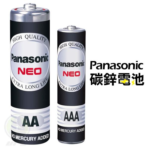 國際牌 Panasonic 電池 乾電池 碳鋅電池 台灣公司附發票 3號 4號 AA AAA /URS