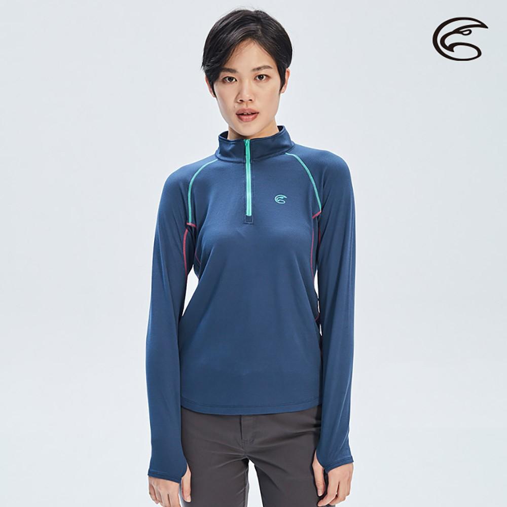 ADISI 女半門襟涼感智能纖維速乾長袖上衣AL2011059 (S-2XL)【雙色霧紫】快乾 排汗 單向導濕