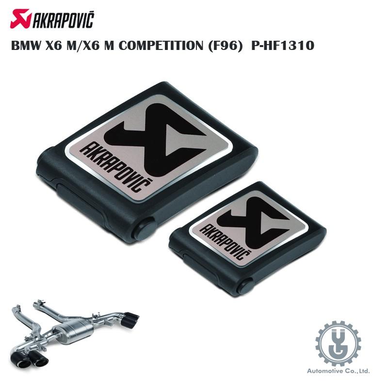 蠍子 BMW X6 M/X6 M COMPETITION (F96) P-HF1310 排氣 空運【YGAUTO】