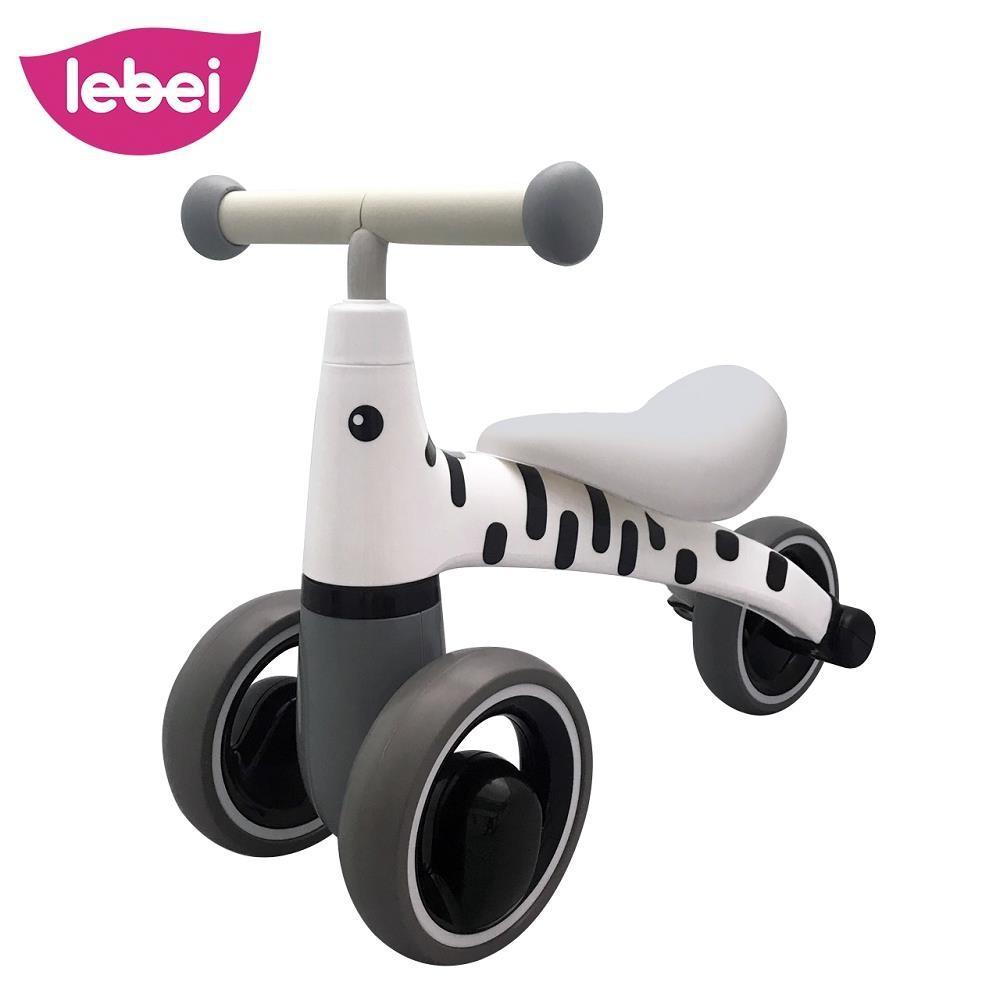樂貝 lebei  幼兒平衡滑步車-斑馬[免運費]