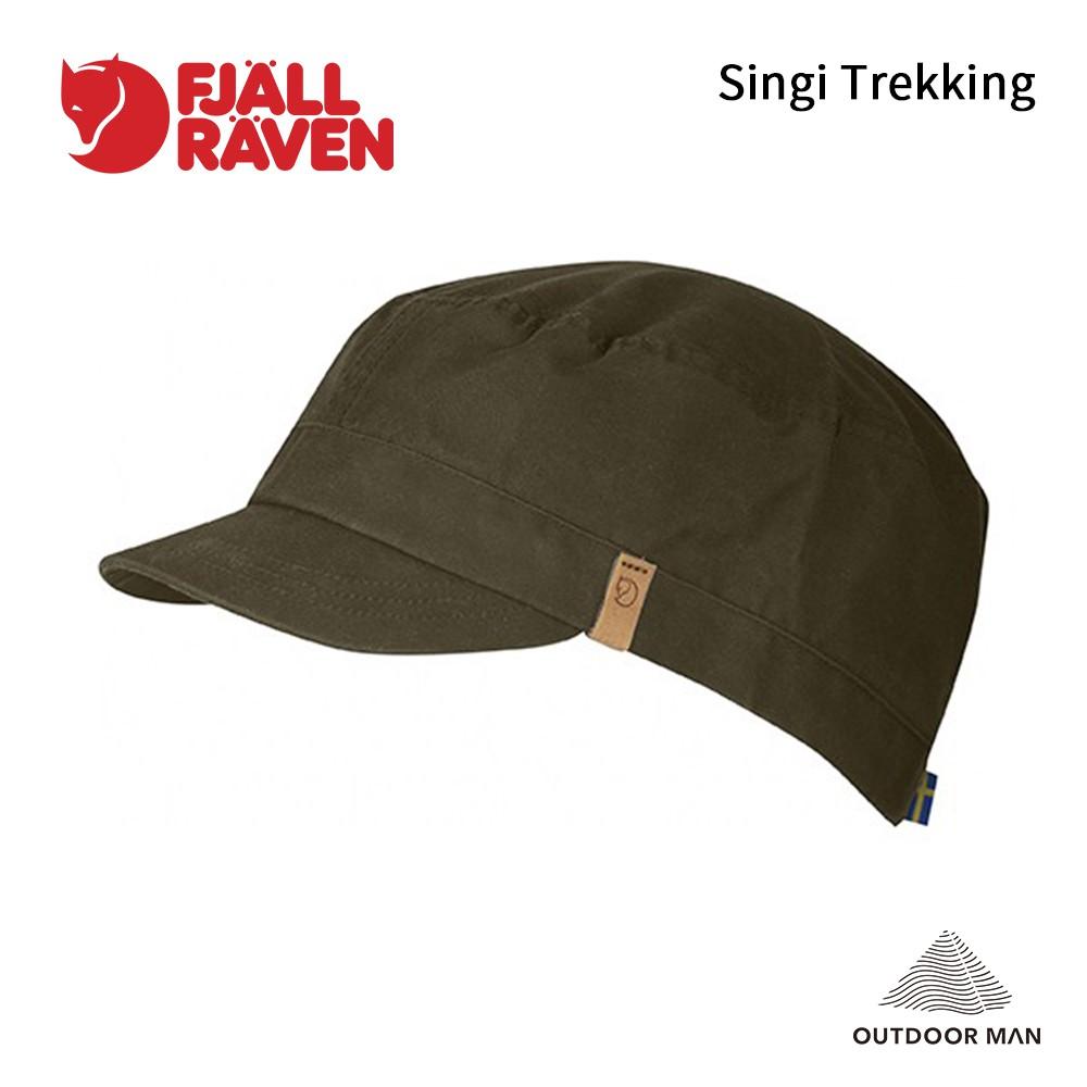 [Fjällräven] Singi Trekking Cap / 633 (F77279)