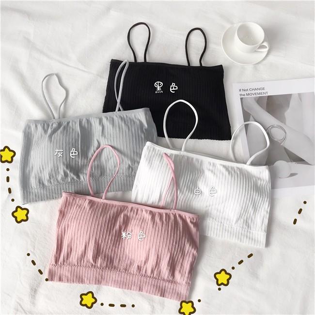 [現貨]小可愛內衣 新款氣質素面簡約小清新 淑女甜美學院風百搭 個性韓版合身顯瘦裹胸