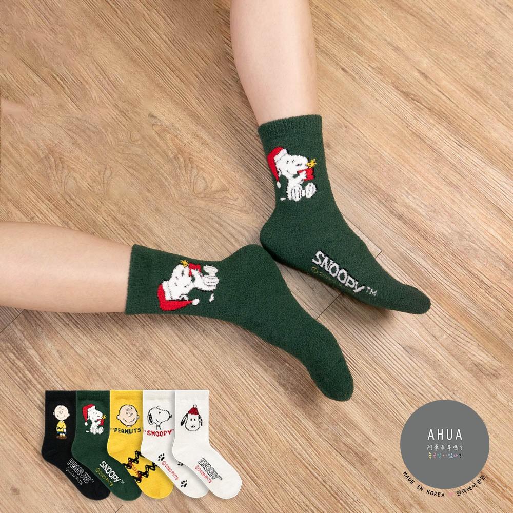 阿華有事嗎AUHA 韓國襪子 絨毛史努比中筒襪 K0947 少女襪 韓妞必備長襪 百搭純棉襪