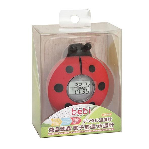 元氣寶寶 瓢蟲電子室溫 水溫計