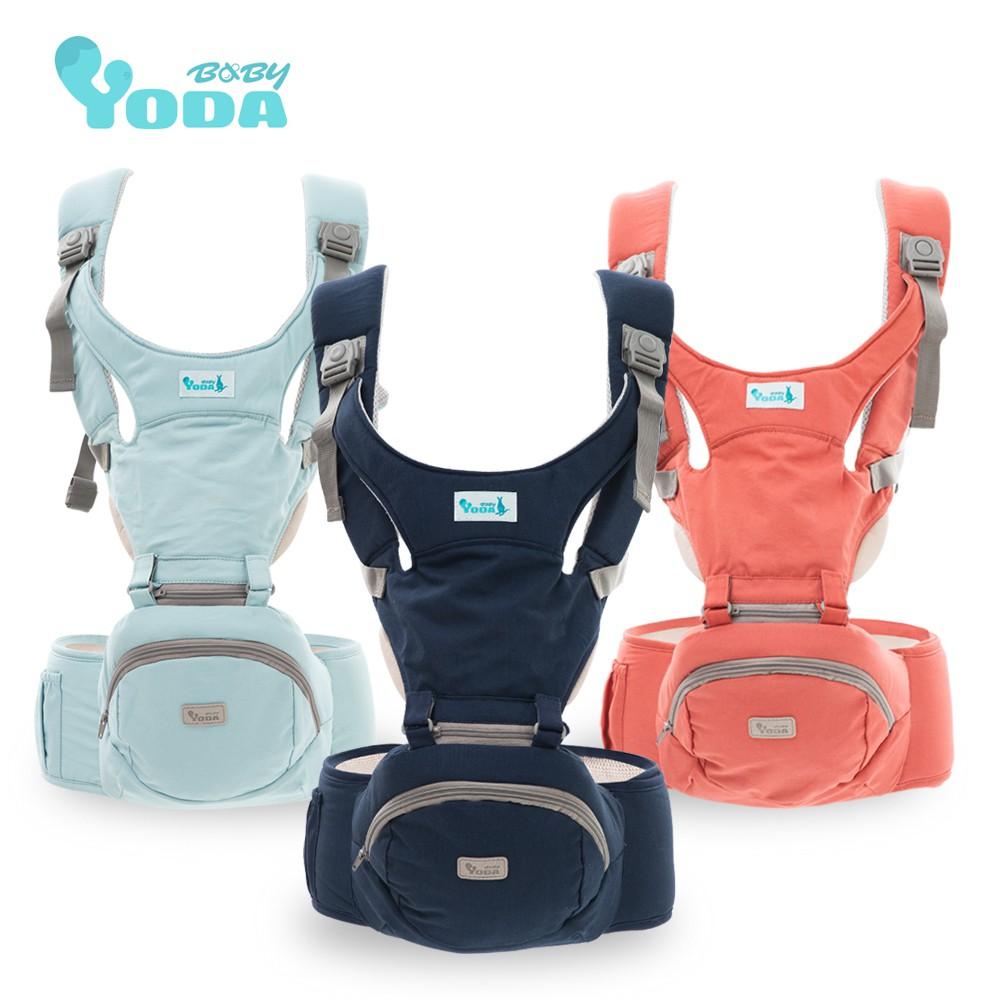 YoDa 二階段輕巧儲物座椅式揹帶(三款可選)