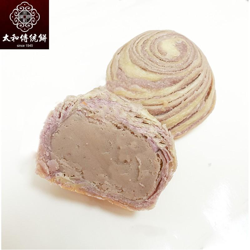【太和傳統餅】 芋頭酥