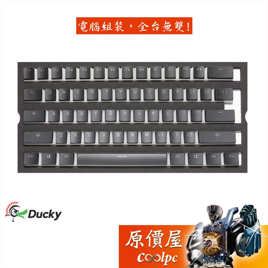 Ducky創傑 布丁鍵帽 (DKSA108-USPDAWNO2) PBT/二色成形/英文/布丁/鍵帽/原價屋