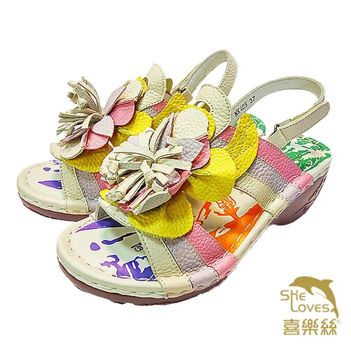 喜樂絲 氣墊涼拖鞋 華麗亮眼 3D健康氣墊 米白 紫 2OF17A05
