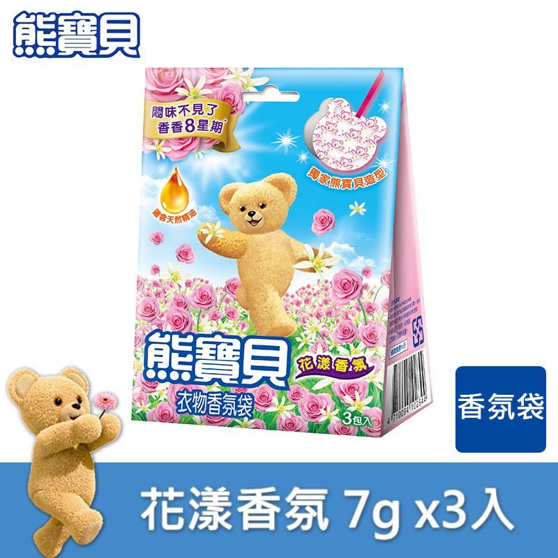 熊寶貝 衣物香氛袋花漾香氛 7gx3入