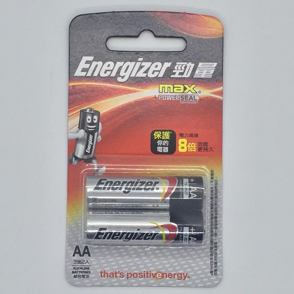 Energizer勁量 勁量電池 鹼性電池 3號2入