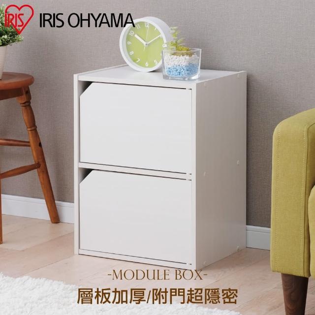 IRIS OHYAMA 木質居家時尚附門二層櫃 MDB-2D