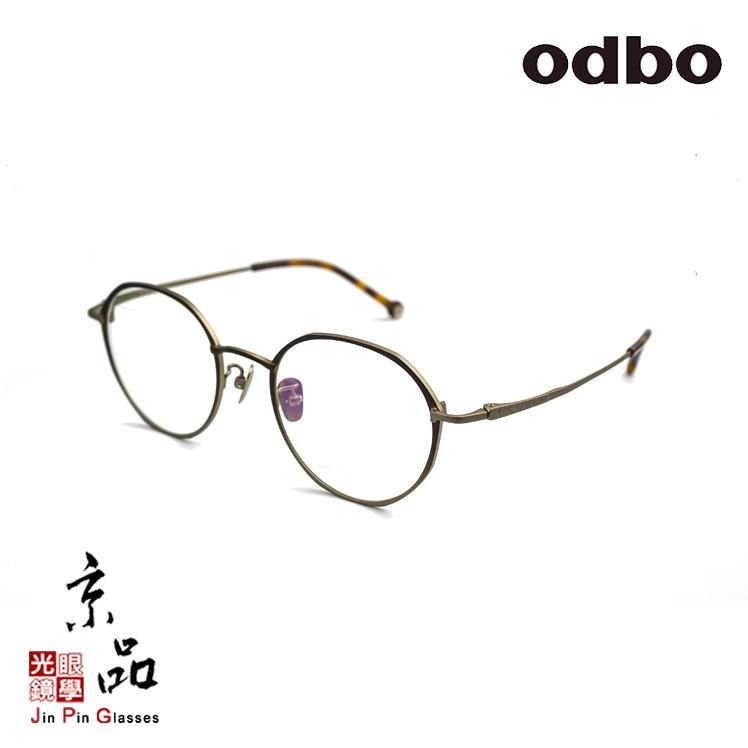 【odbo】od 1570 C101 玳瑁色 鈦金屬圓框 設計款 鈦金屬 光學鏡框 JPG 京品眼鏡