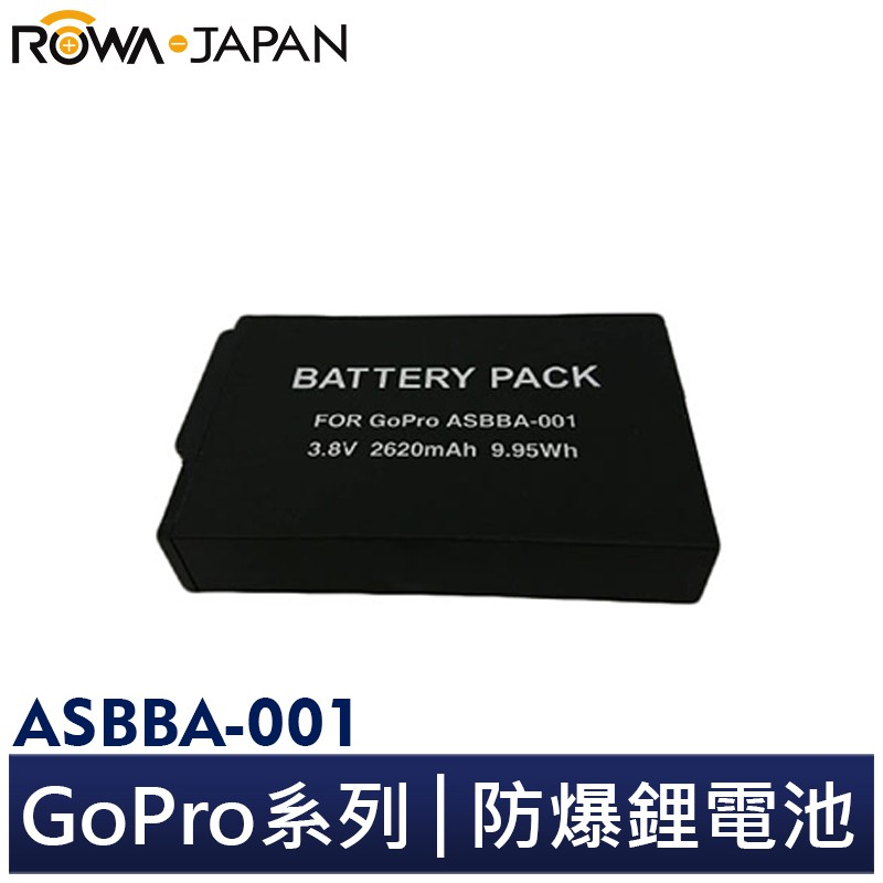 【ROWA 樂華】FOR GOPRO ASBBA-001 ASBBA001 Fusion 電池