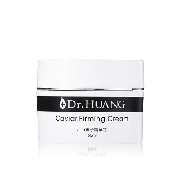 【Dr.Huang 黃禎憲】adp魚子精華霜(50ml) 廠商直送