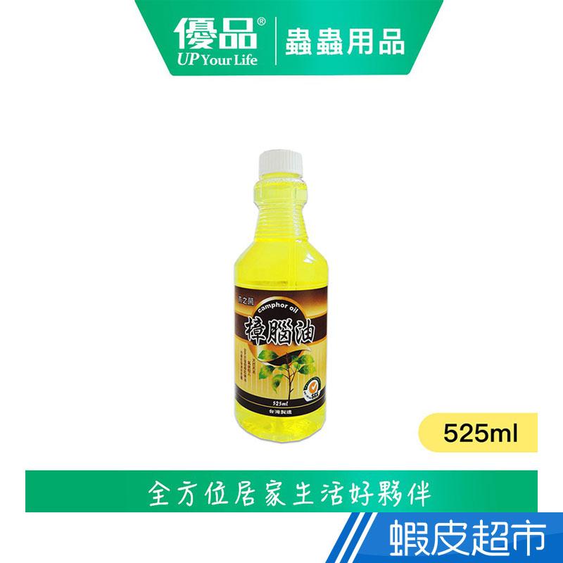 優品 樟腦油(補充) 525ml(3入/組) 廠商直送 現貨