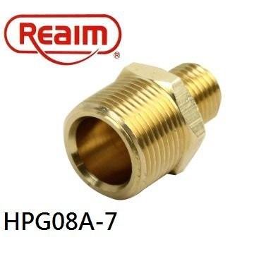 Reaim萊姆 高壓清洗機 螺牙式高壓出水管對接頭(金) 加長接頭 洗車機(螺牙機型通用) HPG08A-7