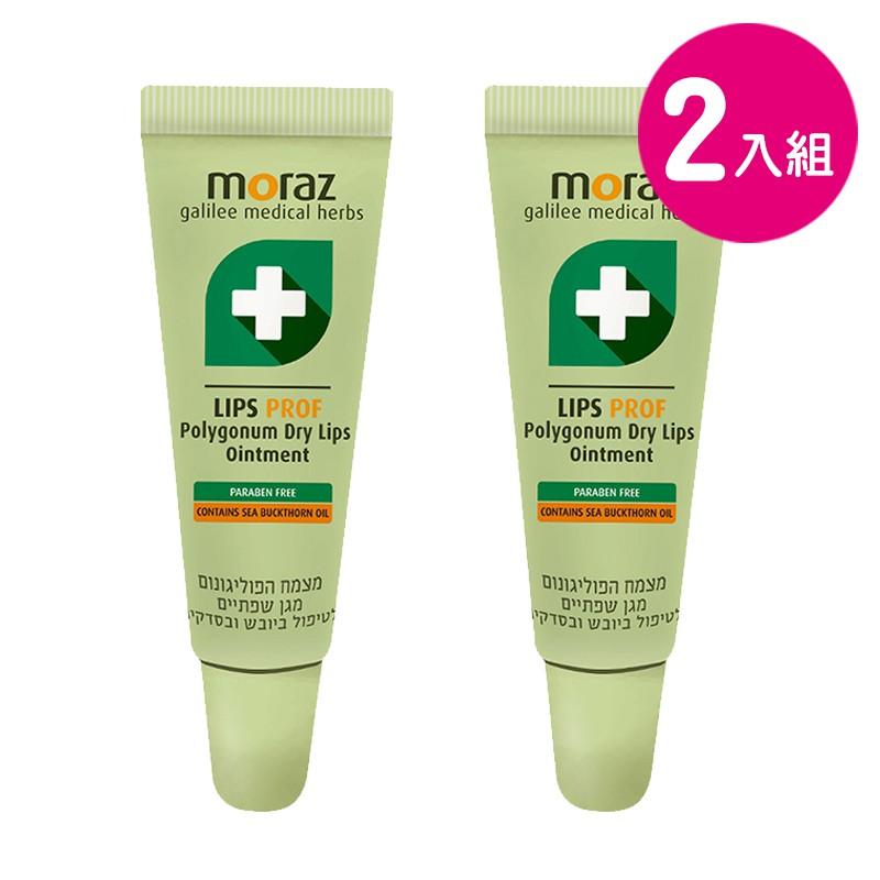 Moraz 茉娜姿-修護唇膏二件組(升級版) 可愛婦嬰