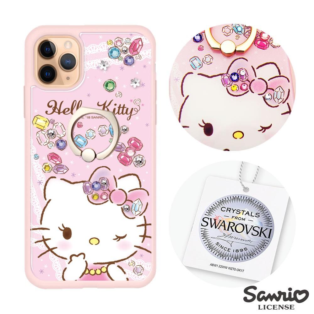 三麗鷗 Kitty iPhone 11 & 11 Pro & 11 Pro Max 施華彩鑽防摔指環扣手機殼-寶石凱蒂