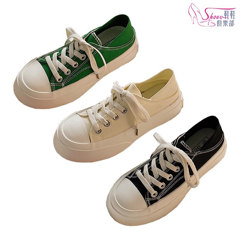 鞋鞋俱樂部 百搭2穿可後踩休閒帆布鞋 餅乾鞋  休閒鞋023-LM8972 黑/米/綠