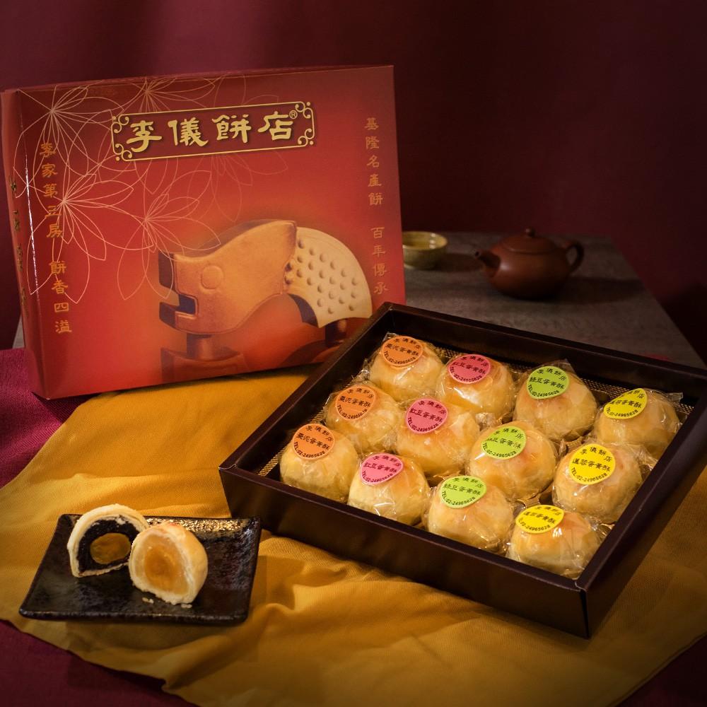 李儀餅店 四色蛋黃酥12粒裝(紅豆.綠豆.蓮蓉.棗泥)