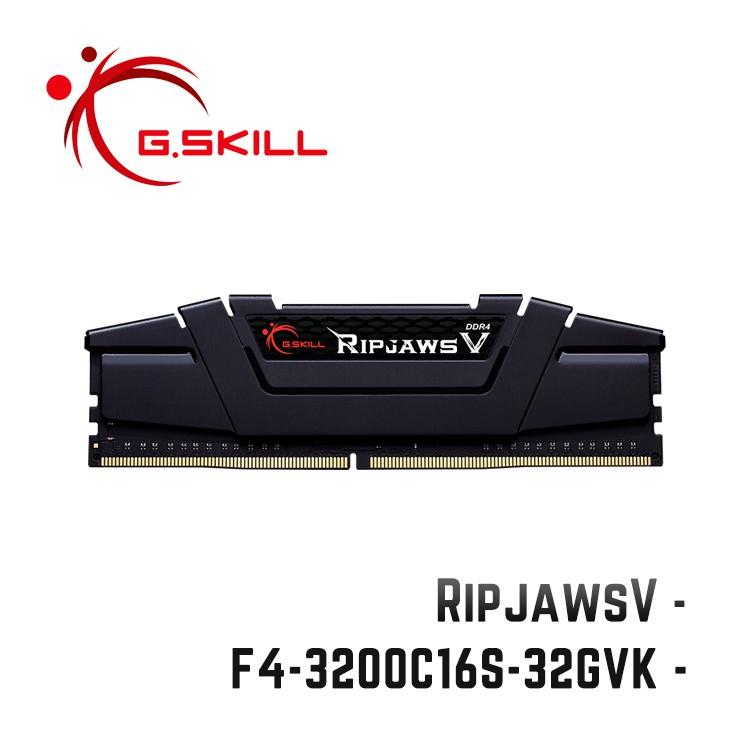 芝奇G.SKILL RipjawsV 32Gx1 單通 DDR4-3200 C16黑 F4-3200C16S-32GVK