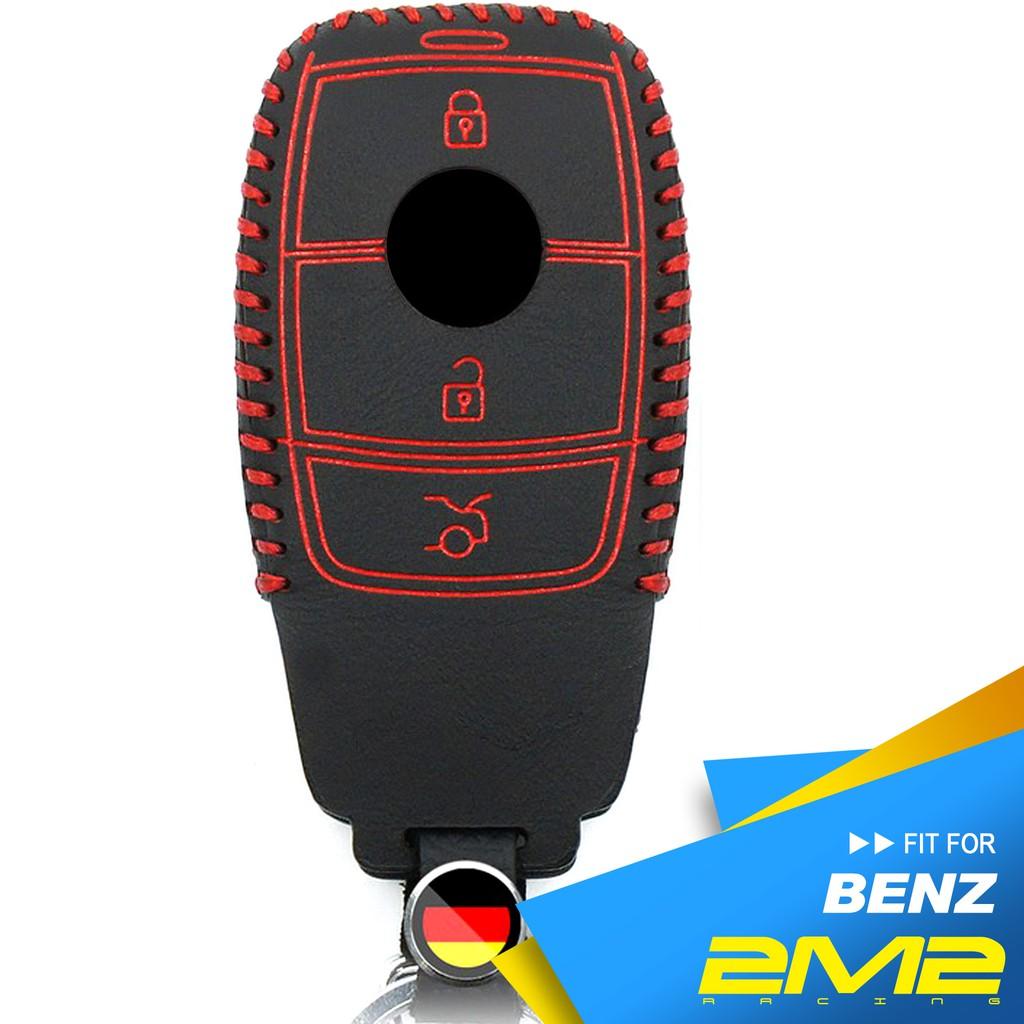 【2M2鑰匙皮套】2017 M-Benz E-Class E200 E200d E250 奔馳 智能晶片 電子鑰匙包