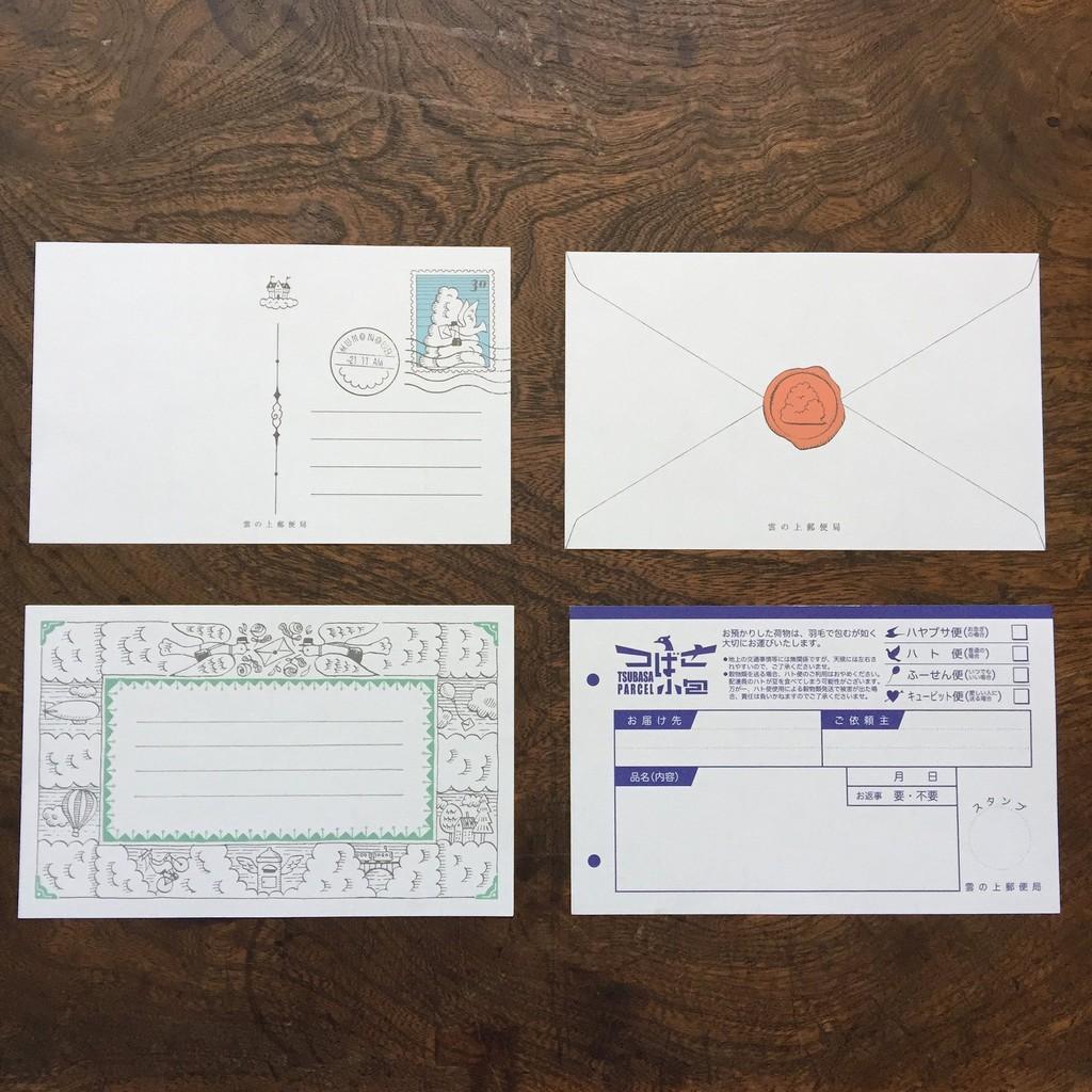 日本進口 九ポ堂 Kyupodo 雲上郵便局 一筆箋系列 - 午前的郵件 ( 9N-03 )